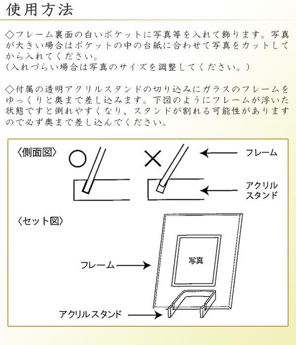 ディズニー グラスフレーム サービスL判 卓上フォトフレーム(写真立て) ベル FC90981「NET Asahi」