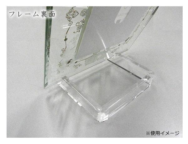 ディズニー ブライダルフレーム サービスL判 卓上フォトフレーム(写真立て) FC53685「NET Asahi」
