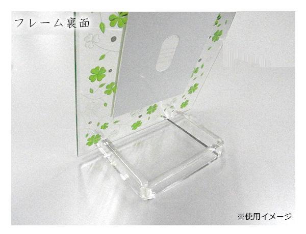 シルキーフレーム サービスL判 卓上フォトフレーム(写真立て) クローバーグリーン FC82873「NET Asahi」
