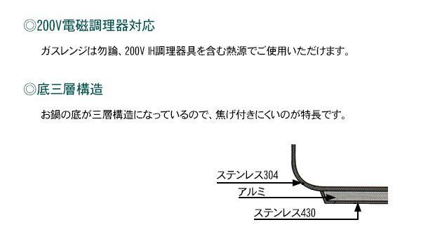 ワンダーシェフ orth PLUS(オースプラス) 両手圧力鍋 3.5L「通販百貨 Happy Puppy」