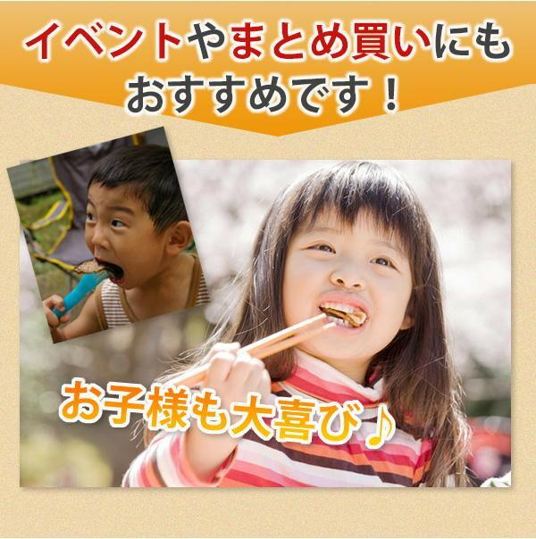 亀山社中 焼肉 バーベキューセット 6 はさみ・説明書付き「通販百貨 Happy Puppy」