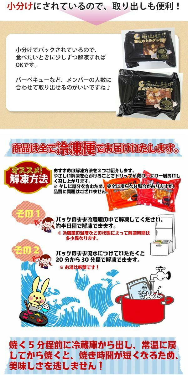 亀山社中 焼肉 バーベキューセット 8「通販百貨 Happy Puppy」