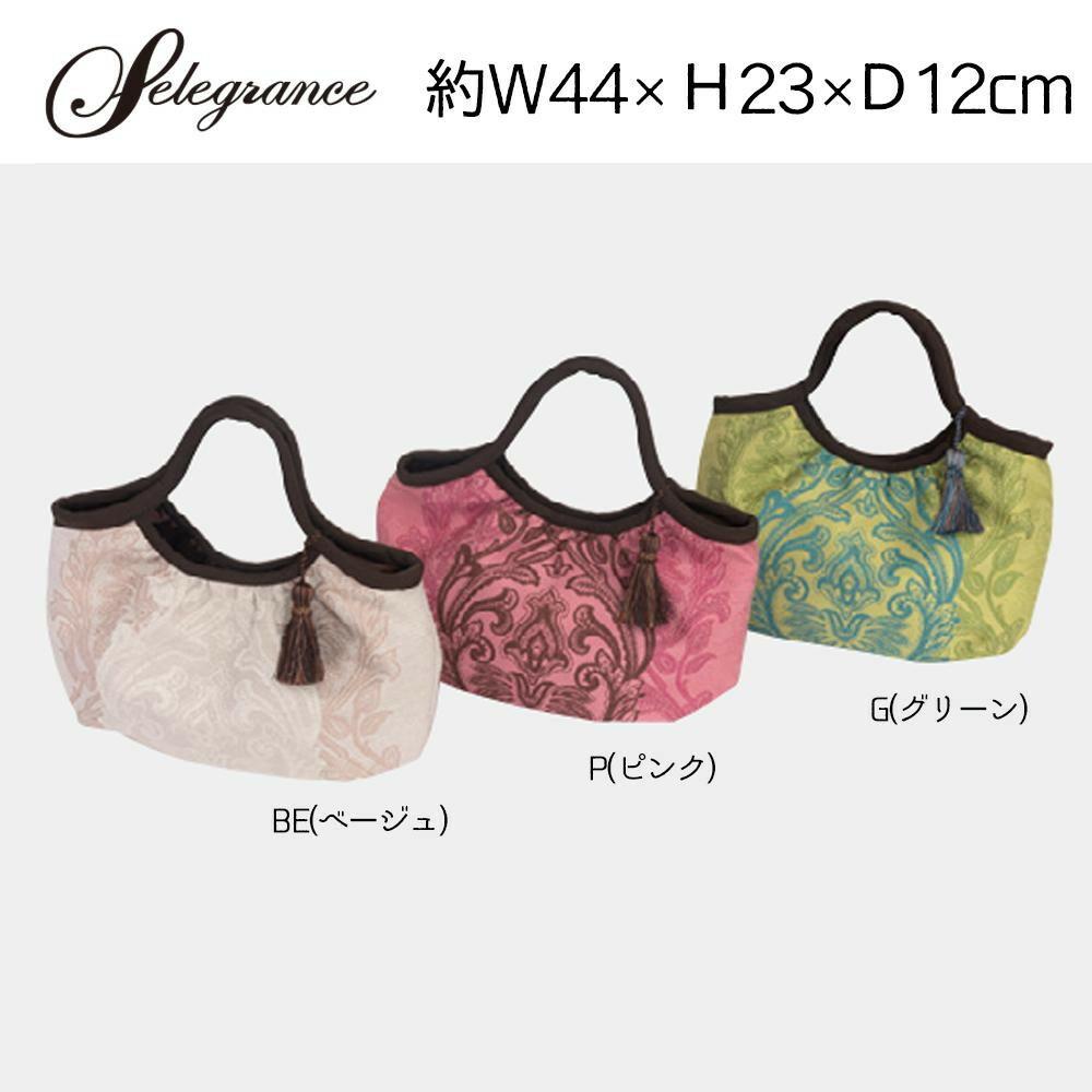 川島織物セルコン selegrance(セレグランス) レトワール バッグ「通販百貨 Happy Puppy」