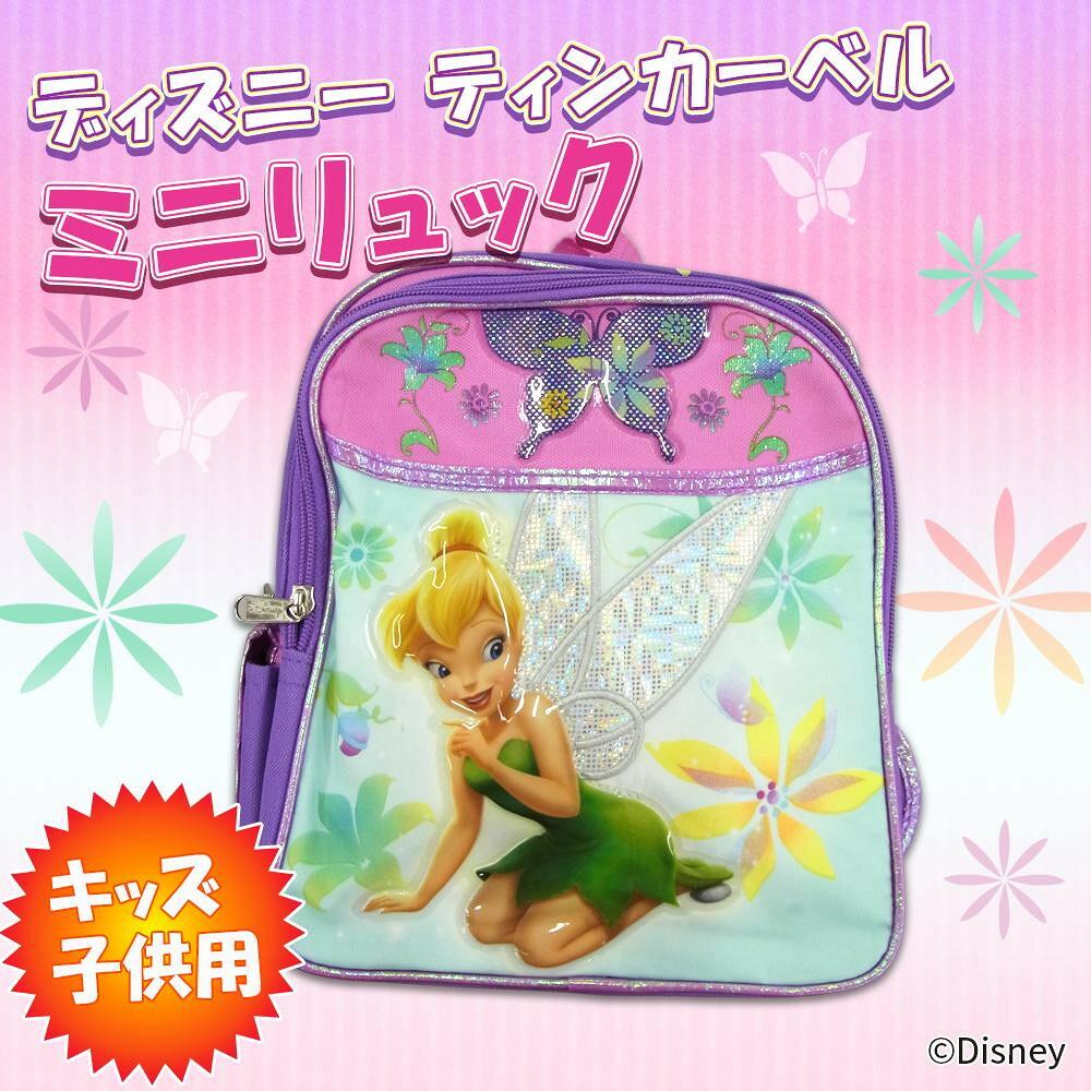 Disney ディズニー ティンカーベル ミニリュック 海外輸入品 キッズ 子供用 KB-60310「通販百貨 Happy Puppy」