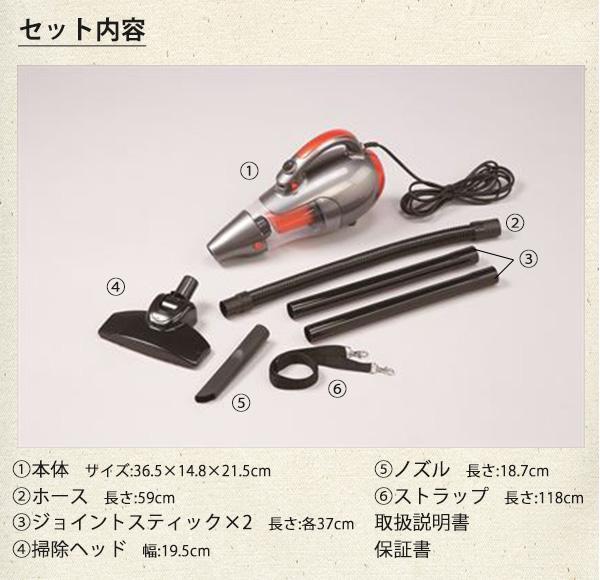 ブロワー付きサイクロン掃除機 KAZAMI El-60373「通販百貨 Happy Puppy」
