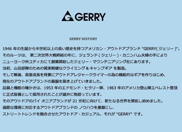 GERRY マジックプロテクション サコッシュ GE-1222「通販百貨 Happy Puppy」