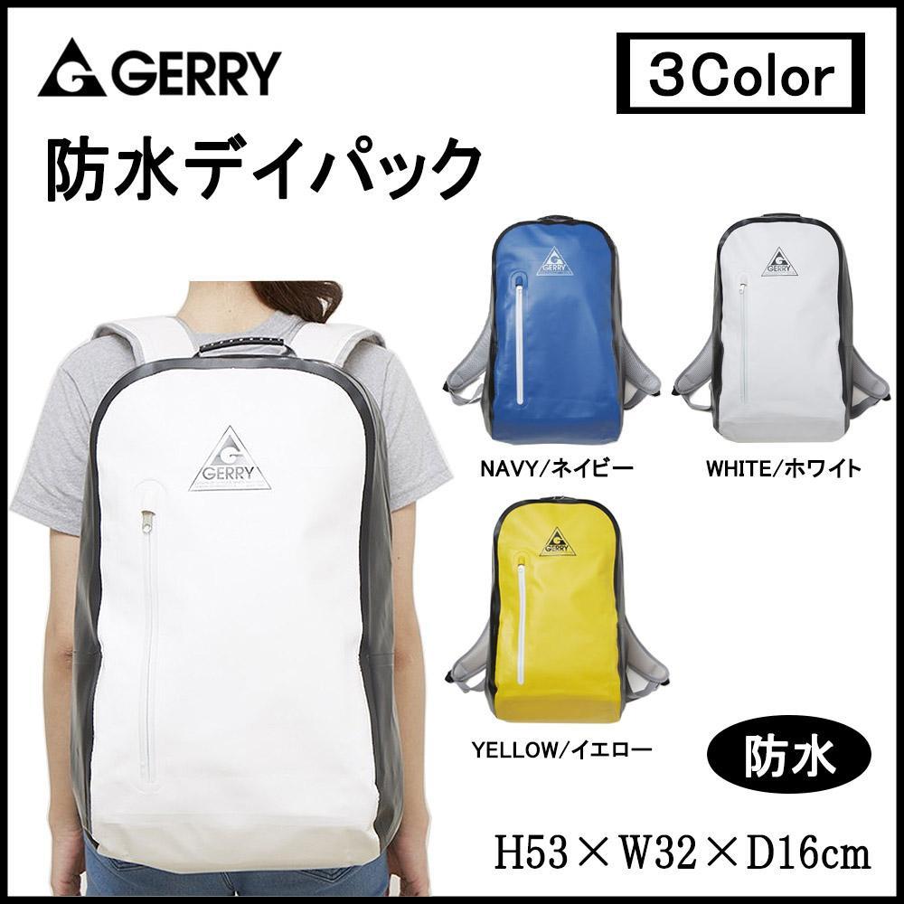GERRY ターポリンシリーズ 防水デイパック GE-8011「通販百貨 Happy Puppy」