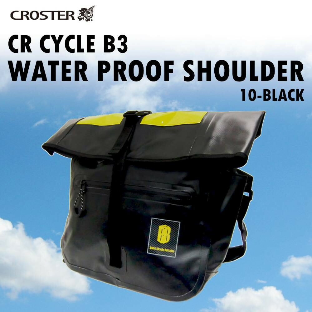 CROSTER(クロスター) CR CYCLE B3 WATER PROOF SHOULDER ショルダーバッグ 4BBB-5900 10-BLACK「通販百貨 Happy Puppy」