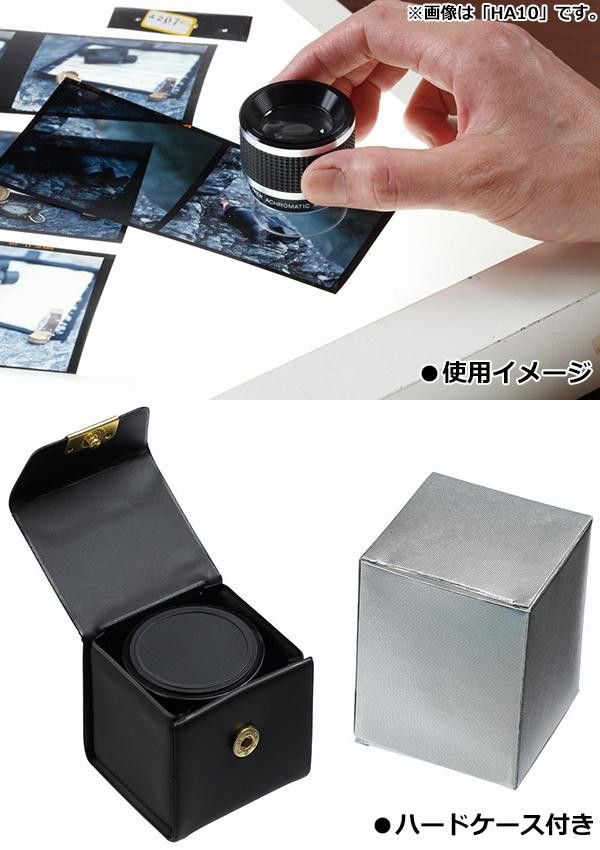 サイズ φ39×高さ37mm、レンズ径20mm 「NET Asahi」