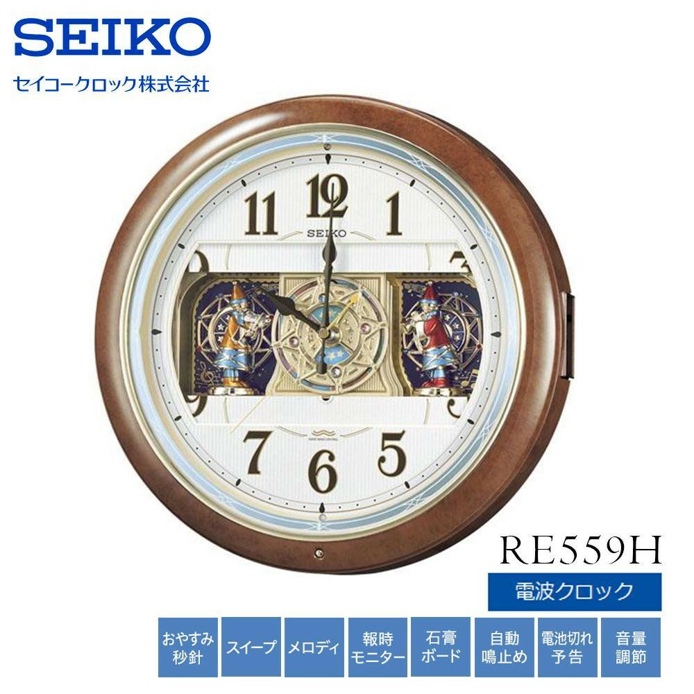 SEIKO セイコークロック 電波クロック 掛時計 からくり時計 ウエーブシンフォニー RE559H「通販百貨 Happy Puppy」