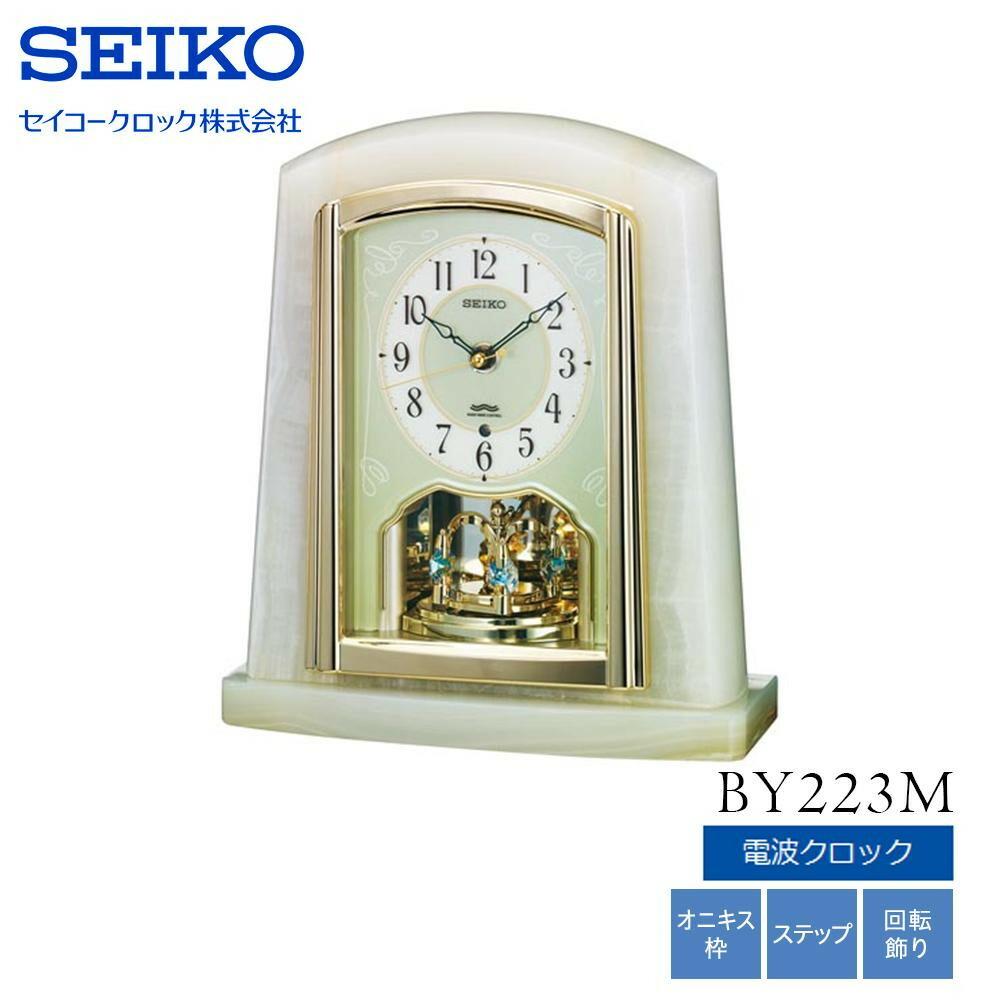SEIKO セイコークロック 電波クロック 置時計 スタンダード BY223M「通販百貨 Happy Puppy」