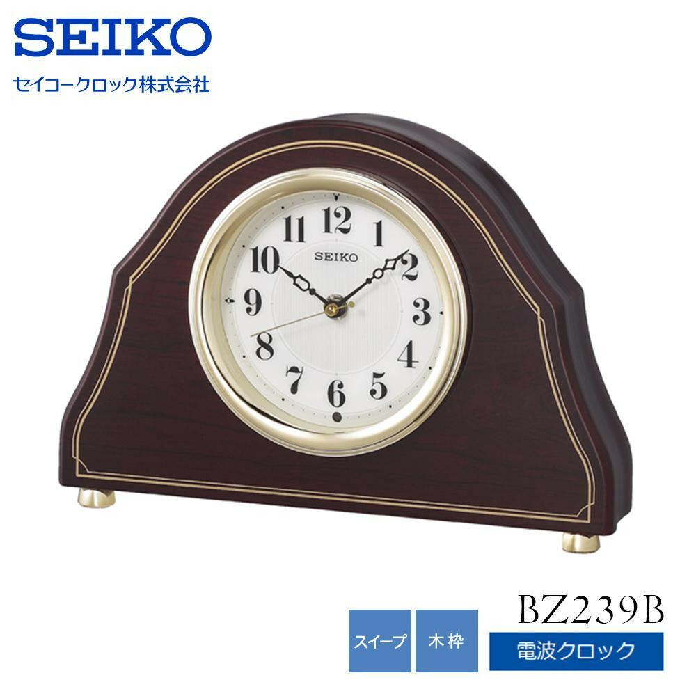 SEIKO セイコークロック 電波クロック 置時計 スタンダード BZ239B「通販百貨 Happy Puppy」