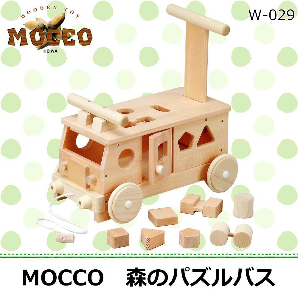 日本製の木製玩具 平和工業 MOCCO 森のパズルバス W-029「通販百貨 Happy Puppy」