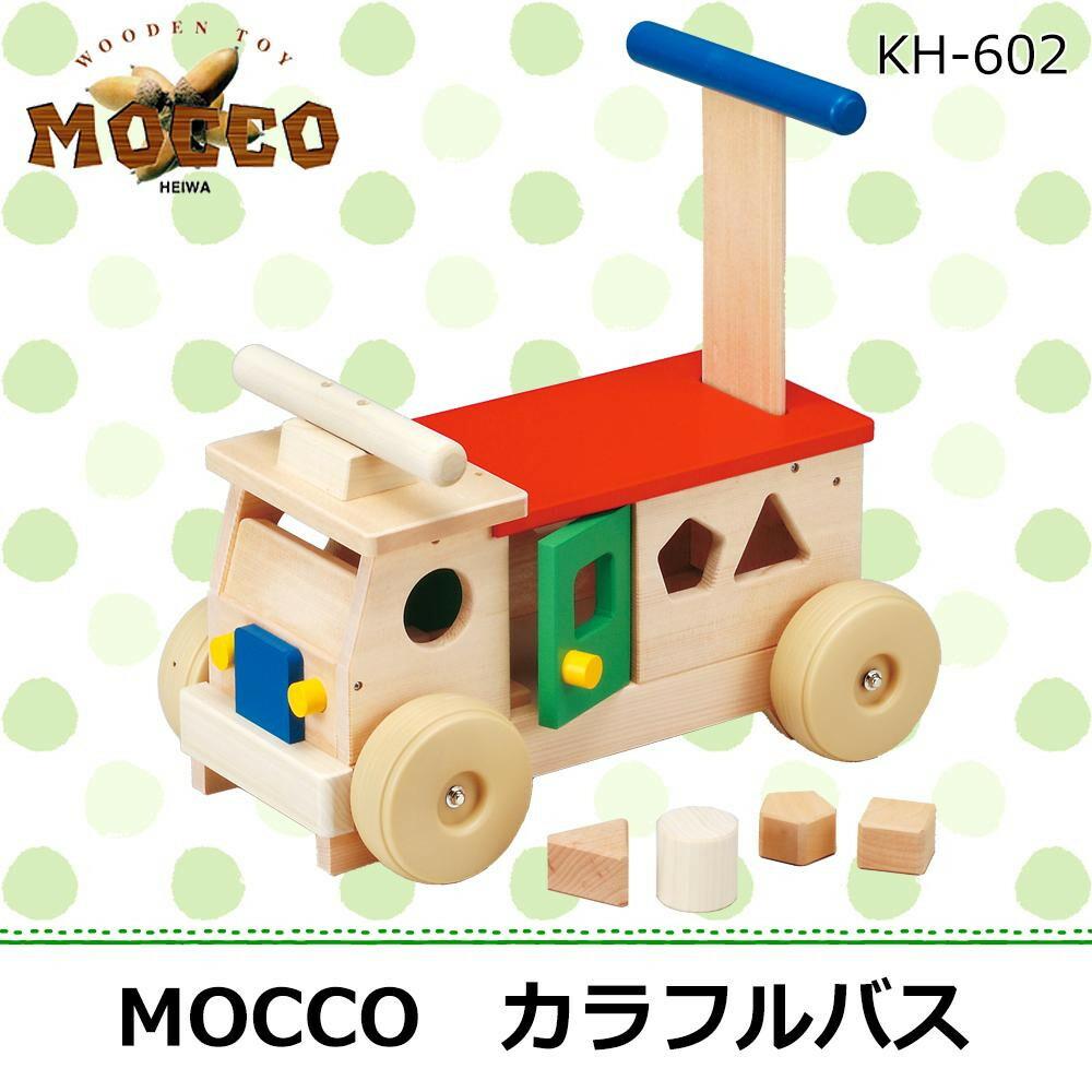 日本製の木製玩具 平和工業 MOCCO カラフルバス KH-602「通販百貨 Happy Puppy」