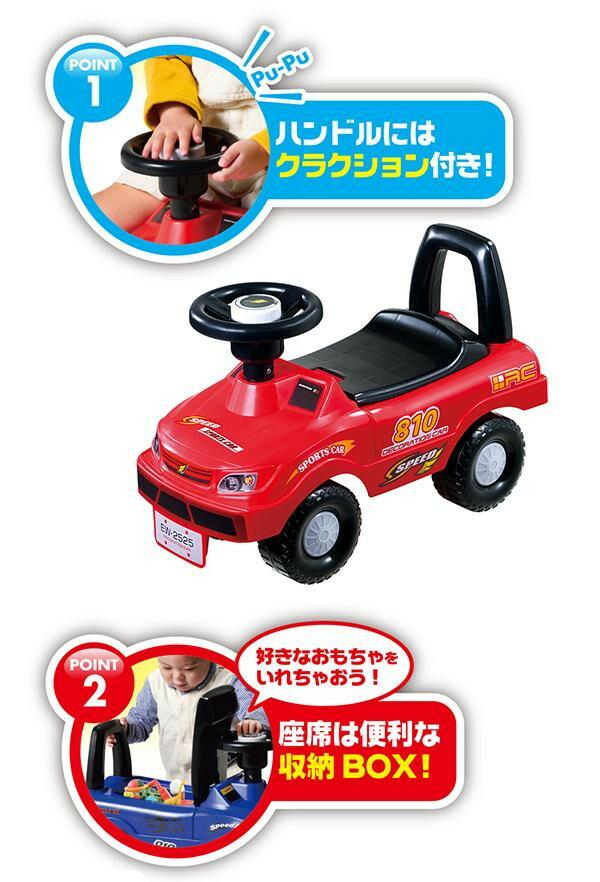 キッズスポーツカー クラクション付き「通販百貨 Happy Puppy」