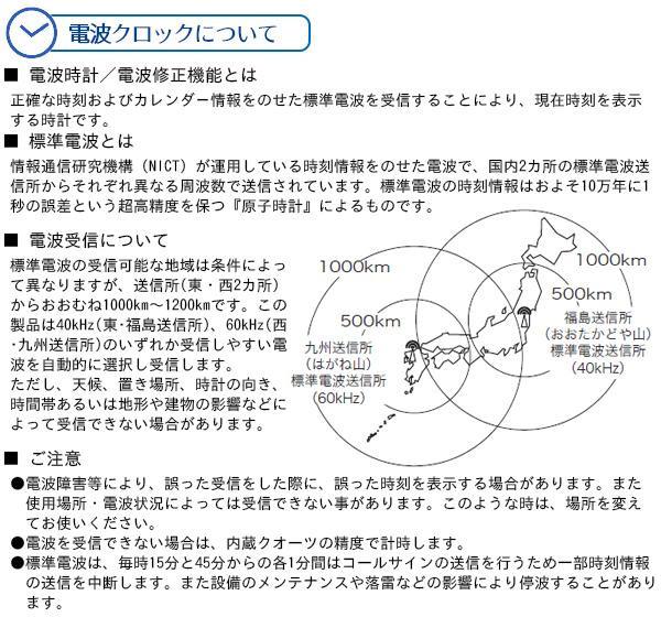 SEIKO セイコークロック 電波クロック 掛時計 からくり時計 ウエーブシンフォニー RE567G「通販百貨 Happy Puppy」