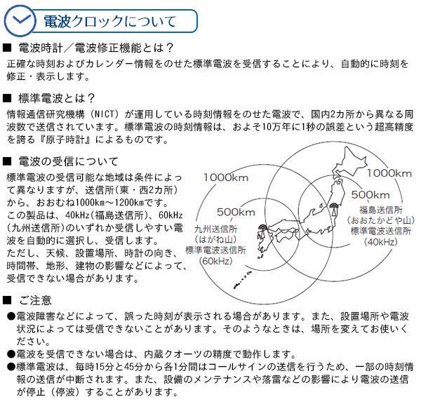SEIKO セイコークロック 電波クロック 掛時計 からくり時計 ウエーブシンフォニー AM261A「通販百貨 Happy Puppy」
