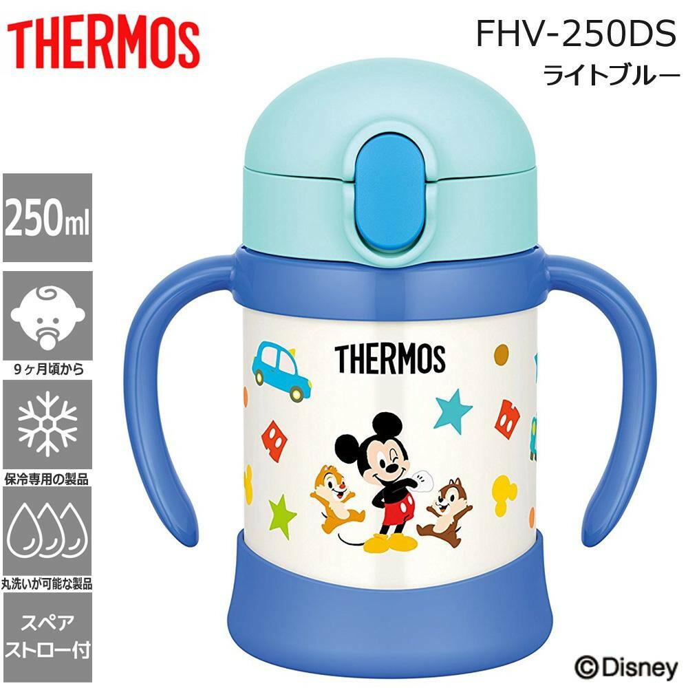 THERMOS(サーモス) まほうびんのベビーストローマグ 250ml ミッキー LB・ライトブルー FHV-250DS「通販百貨 Happy Puppy」