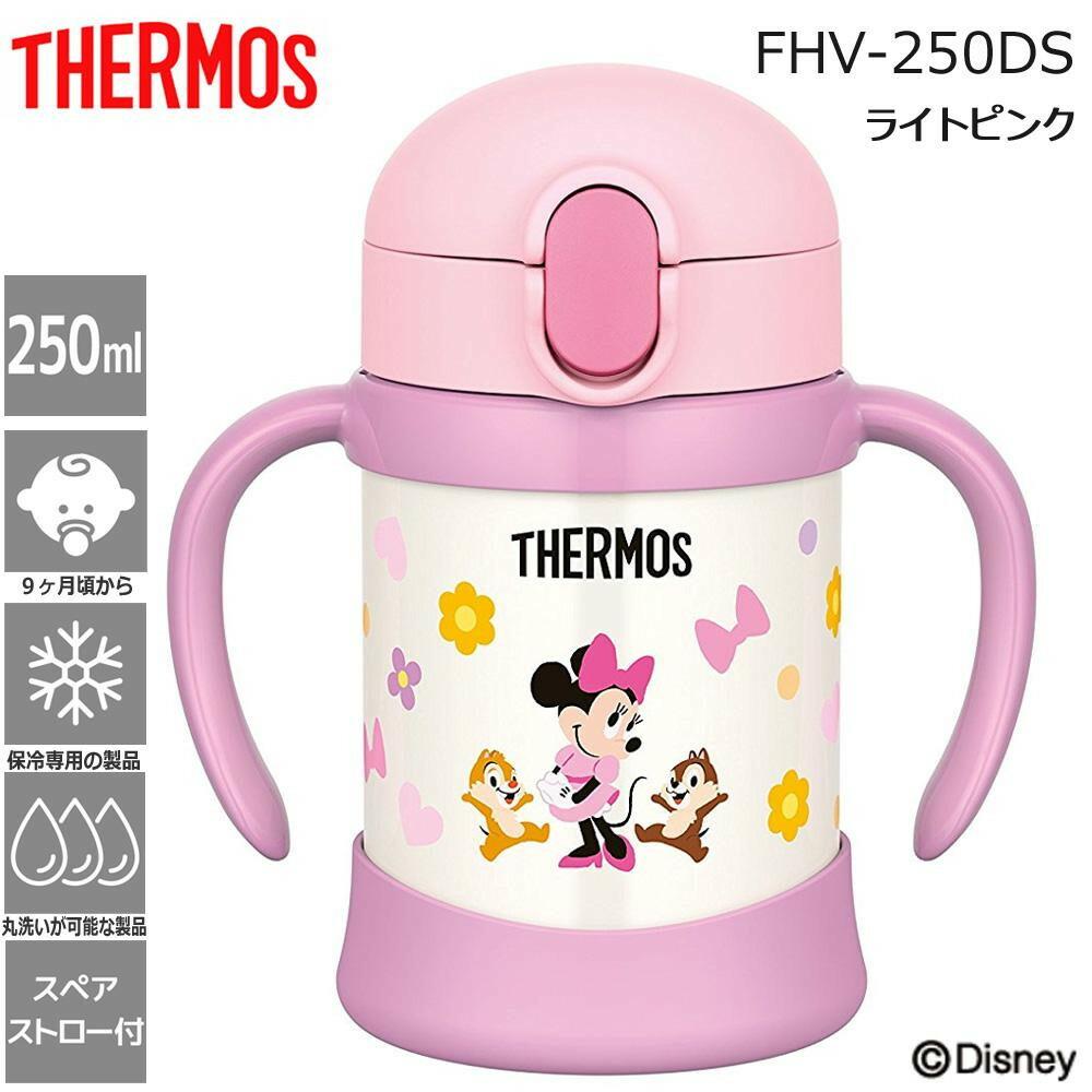THERMOS(サーモス) まほうびんのベビーストローマグ 250ml ミニー LP・ライトピンク FHV-250DS「通販百貨 Happy Puppy」