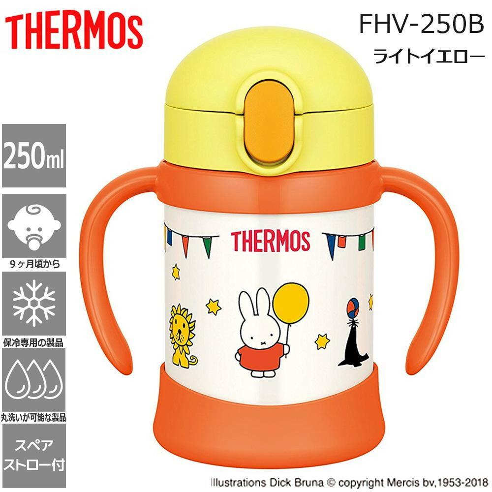 THERMOS(サーモス) まほうびんのベビーストローマグ 250ml ミッフィー LY・ライトイエロー FHV-250B「通販百貨 Happy Puppy」