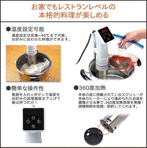 ROOMMATE 低温調理器ビストロ・リッチ EB-RM45D「通販百貨 Happy Puppy」