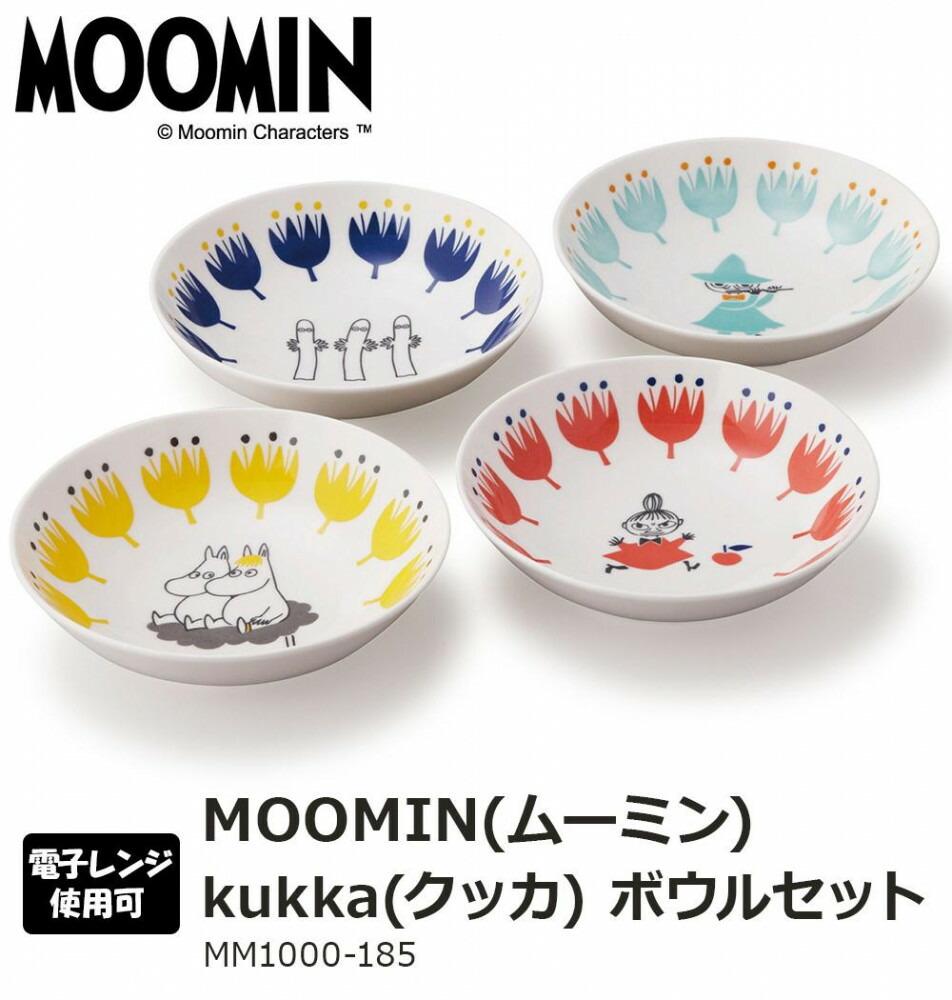 MOOMIN ムーミン kukka(クッカ) ボウルセット MM1000-185「通販百貨 Happy Puppy」