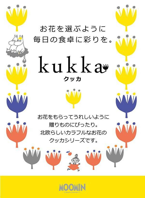 MOOMIN ムーミン kukka(クッカ) ユニバーサル3点セット MM1000-76「通販百貨 Happy Puppy」