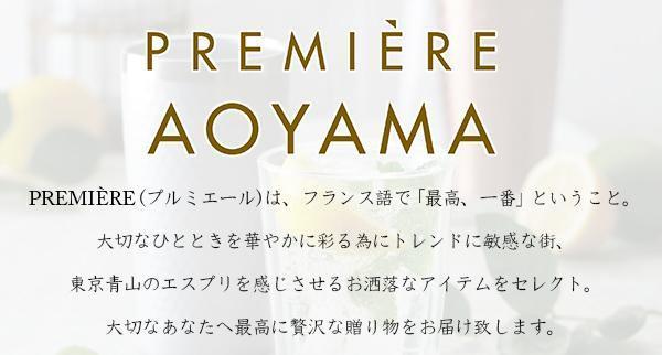PREMIERE AOYAMA(プルミエール アオヤマ) ブリアン ペアメタルタンブラー シャイン 410ml 2Pセット 51212「通販百貨 Happy Puppy」