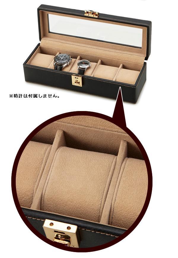 茶谷産業 Elementum ウォッチケース(5本用) 240-437「通販百貨 Happy Puppy」