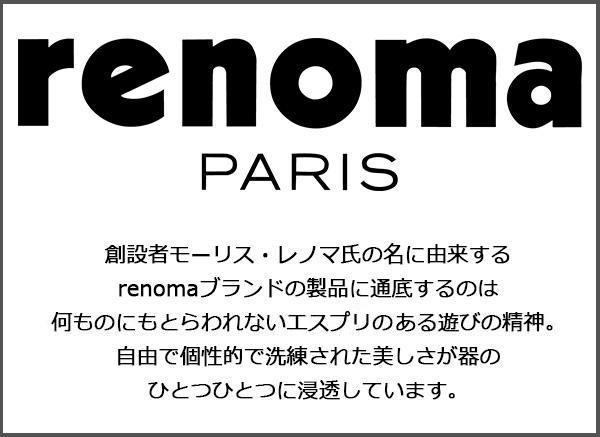 renoma(レノマ) ペアメタルサーモタンブラー (黒・白×各1) 340ml R-8027 51427「通販百貨 Happy Puppy」