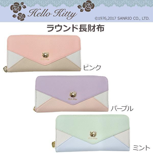サンリオ HELLO KITTY ハローキティ ラウンド長財布 HK50-11「通販百貨 Happy Puppy」