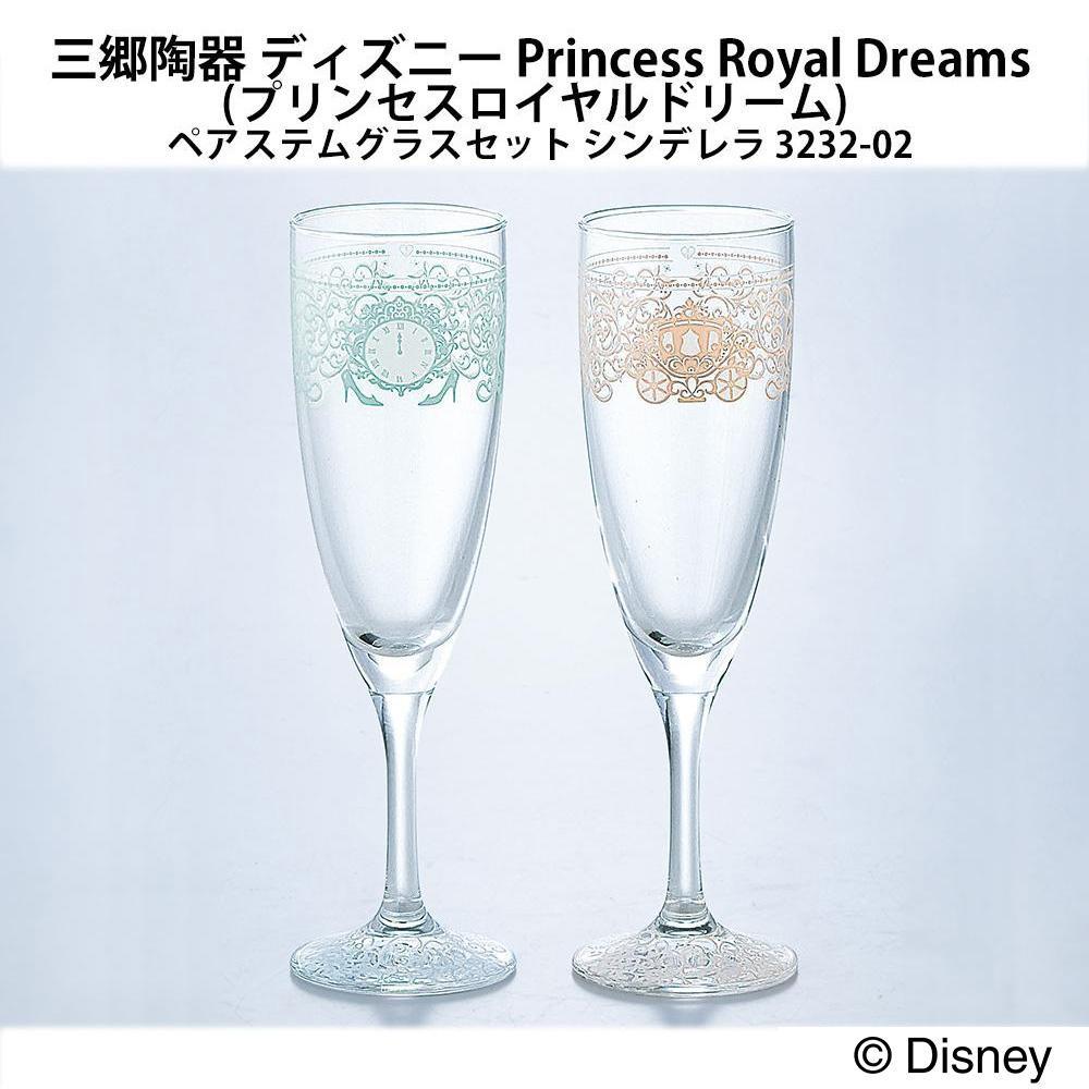 三郷陶器 ディズニー Princess Royal Dreams(プリンセスロイヤルドリーム) ペアステムグラスセット シンデレラ 3232-02「通販百貨 Happy Puppy」