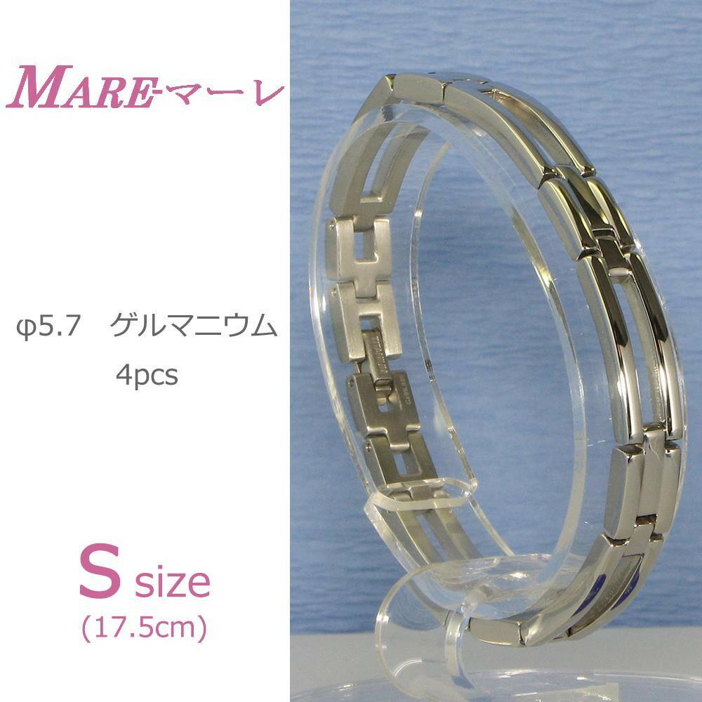 MARE(マーレ) ゲルマニウム4個付ブレスレット PT/IP ミラー 112G S (17.5cm) H9246-07S「通販百貨 Happy Puppy」