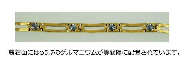 MARE(マーレ) ゲルマニウム4個付ブレスレット GOLD/IP ミラー 111G S (18.5cm) H1126-06S「通販百貨 Happy Puppy」