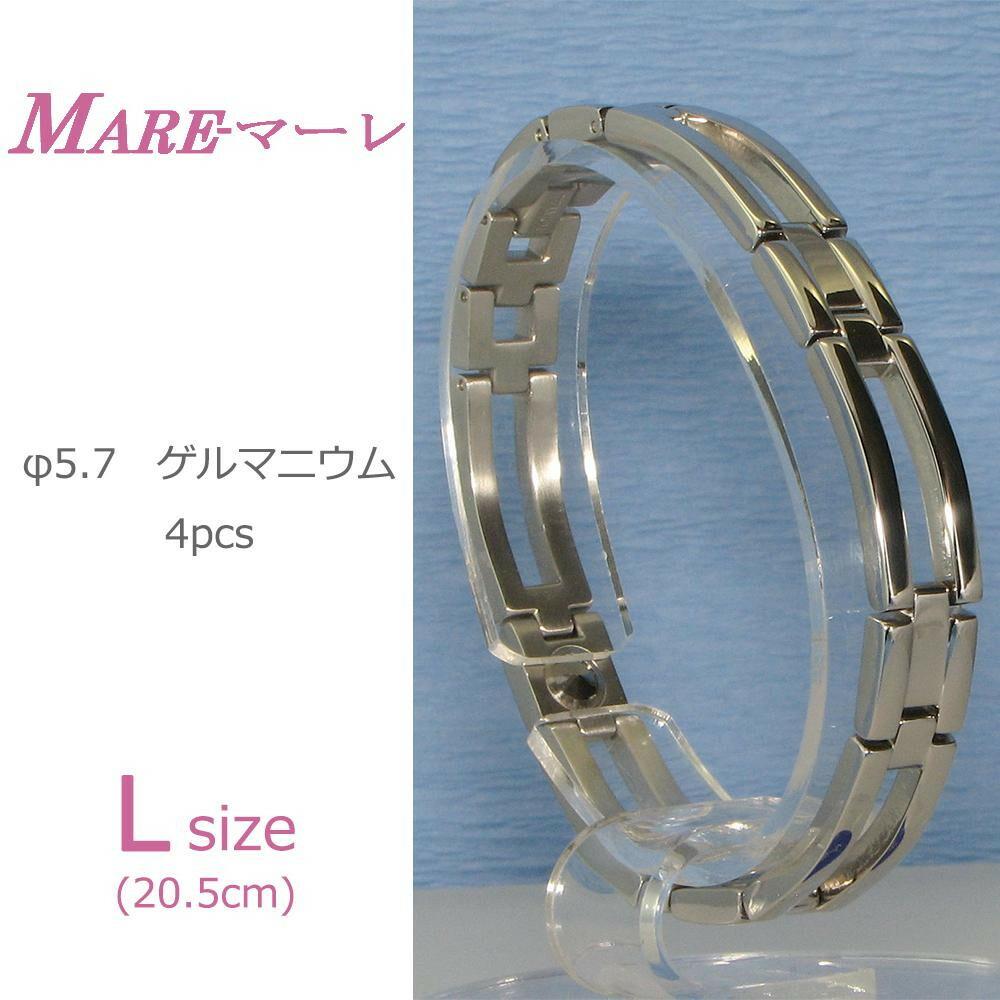 MARE(マーレ) ゲルマニウム4個付ブレスレット PT/IP ミラー 113G L (20.5cm) H1126-05L「通販百貨 Happy Puppy」