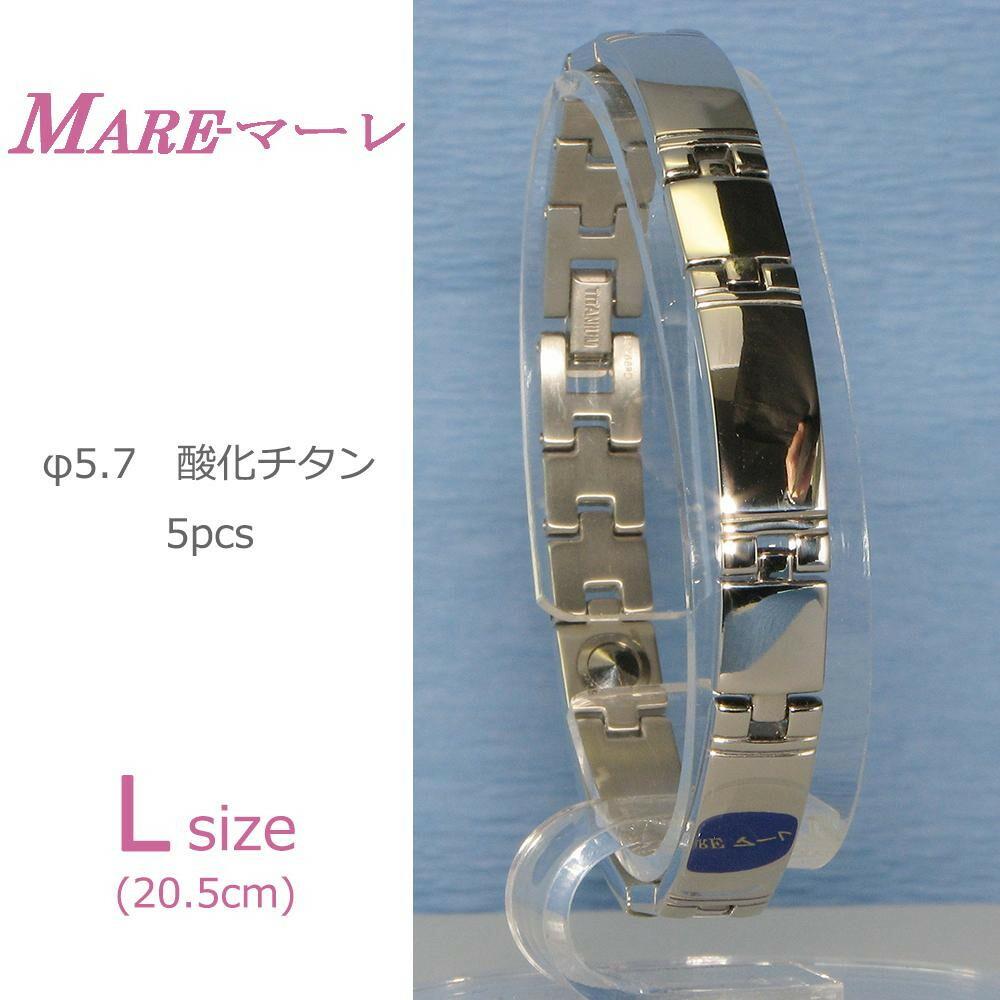 MARE(マーレ) 酸化チタン5個付ブレスレット PT/ IP ミラー 116L (20.5cm) H1103-20L「通販百貨 Happy Puppy」