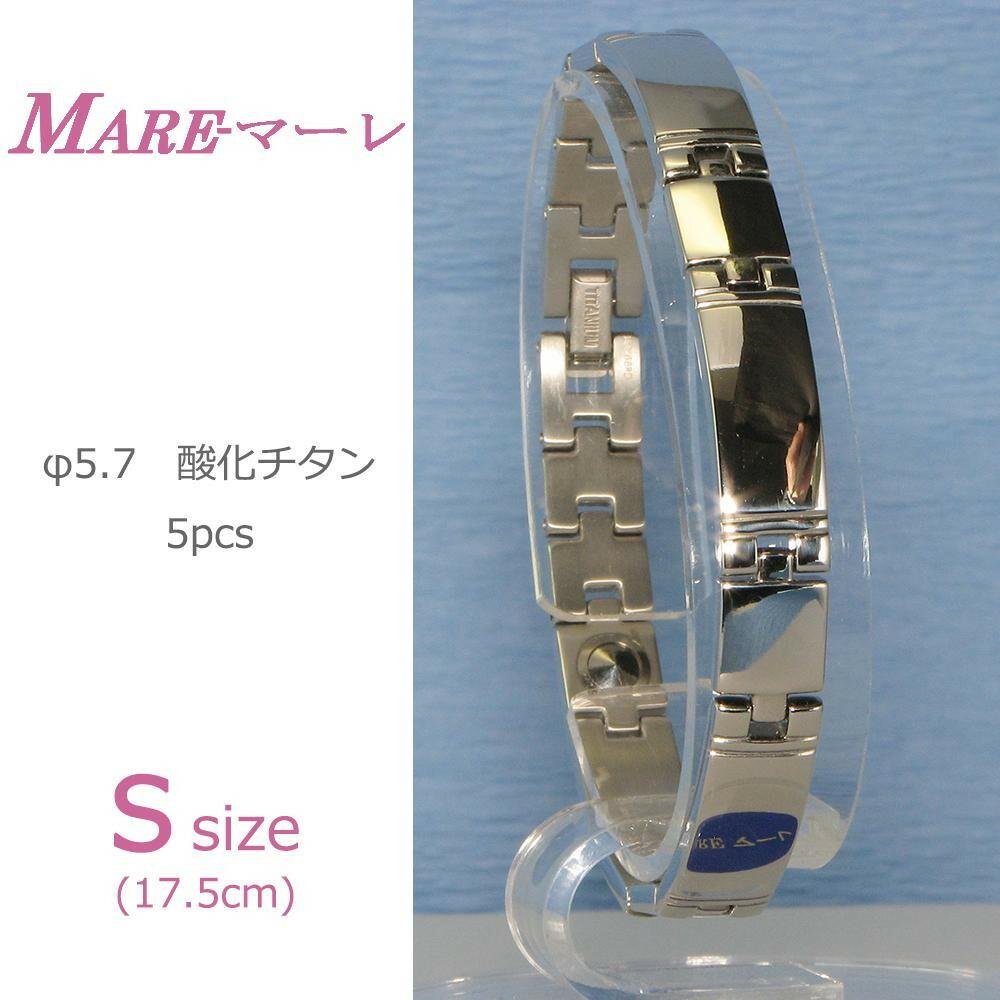 MARE(マーレ) 酸化チタン5個付ブレスレット PT/ IP ミラー 116S (17.5cm) H1103-20S「通販百貨 Happy Puppy」