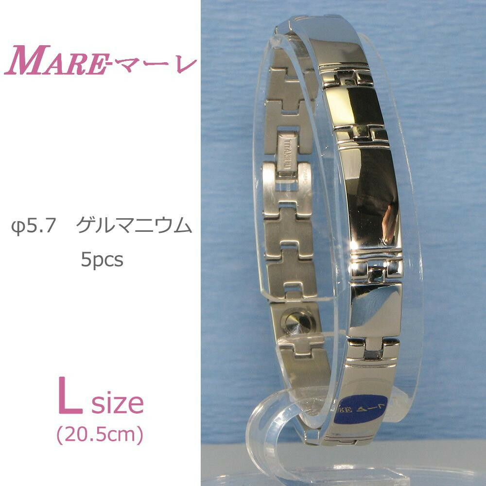 MARE(マーレ) ゲルマニウム5個付ブレスレット PT/IP ミラー 116G L (20.5cm) H1103-32L「通販百貨 Happy Puppy」