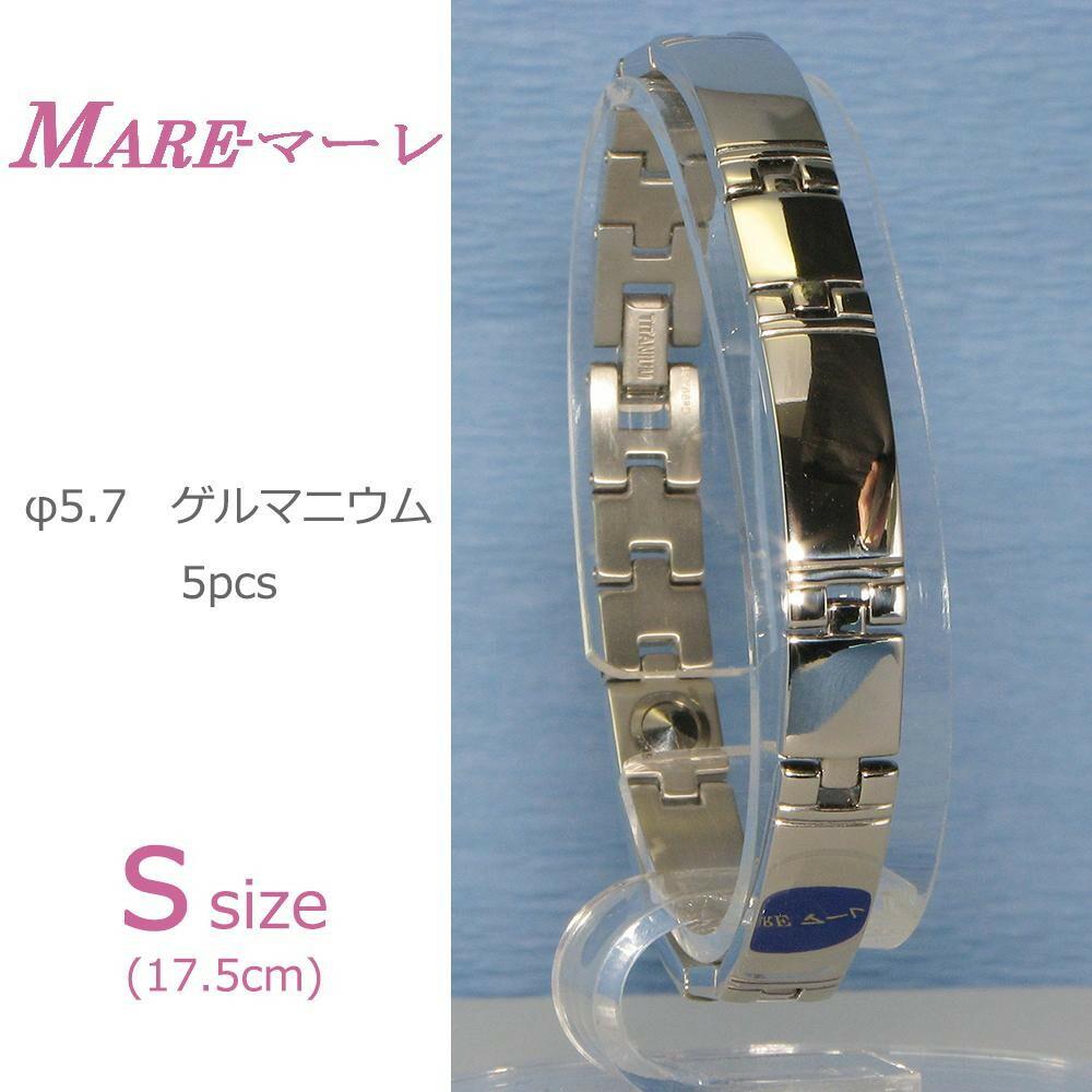 MARE(マーレ) ゲルマニウム5個付ブレスレット PT/IP ミラー 116G S (17.5cm) H1103-32S「通販百貨 Happy Puppy」