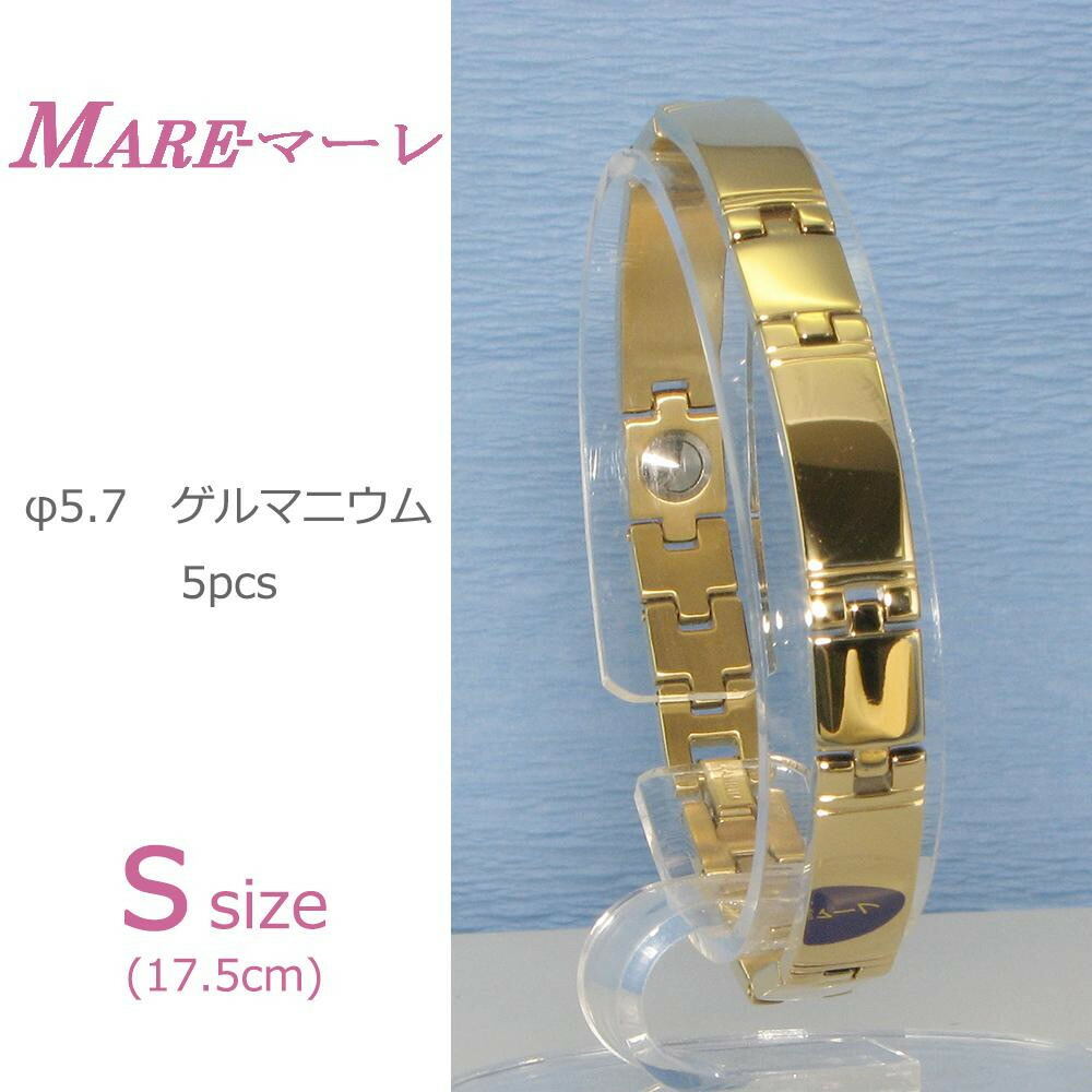MARE(マーレ) ゲルマニウム5個付ブレスレット GOLD/IP ミラー 118G S (17.5cm) H1103-33S「通販百貨 Happy Puppy」