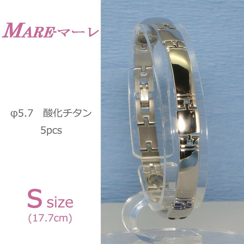 MARE(マーレ) 酸化チタン5個付ブレスレット PT/IP ミラー 117S (17.7cm) H9259-08S「通販百貨 Happy Puppy」