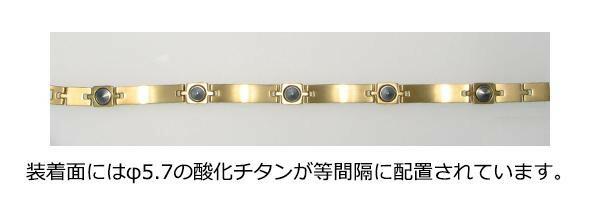 MARE(マーレ) 酸化チタン5個付ブレスレット GOLD/IP ミラー 119S (17.7cm) H9259-02S「通販百貨 Happy Puppy」
