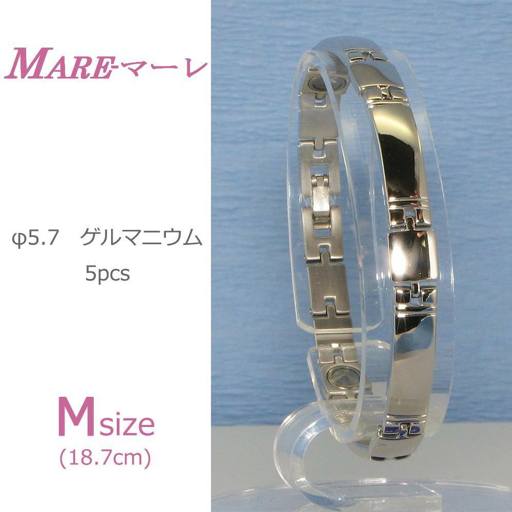 MARE(マーレ) ゲルマニウム5個付ブレスレット PT/IP ミラー 117G M (18.7cm) H9259-06M「通販百貨 Happy Puppy」