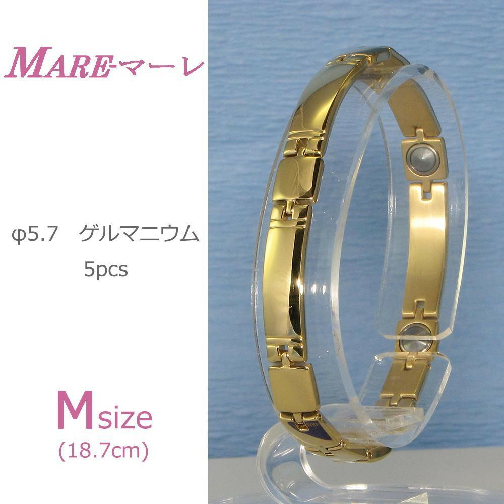 MARE(マーレ) ゲルマニウム5個付ブレスレット GOLD/IP ミラー 119G M (18.7cm) H9259-07M「通販百貨 Happy Puppy」