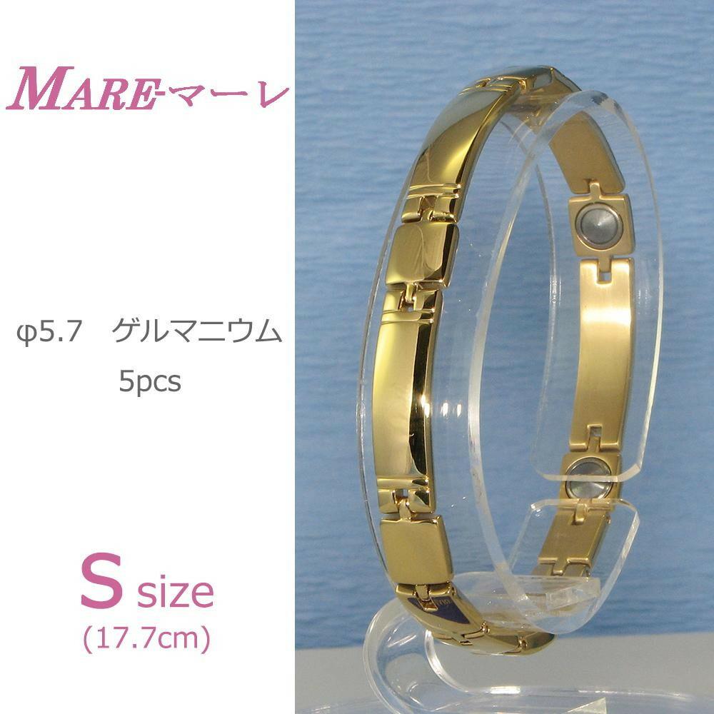 MARE(マーレ) ゲルマニウム5個付ブレスレット GOLD/IP ミラー 119G S (17.7cm) H9259-07S「通販百貨 Happy Puppy」