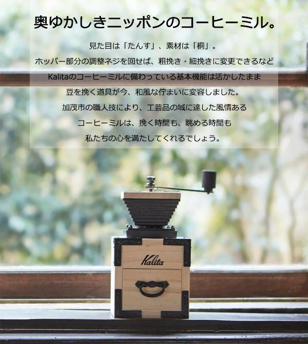 コーヒーミル あつ森