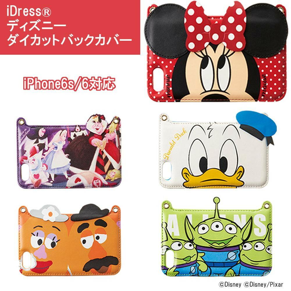 iphone6s/6対応 ディズニー ダイカットバックカバー ミニーマウス・i6s