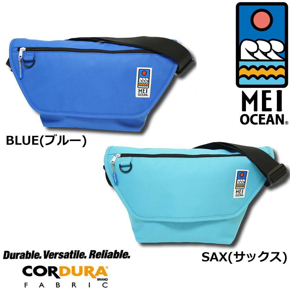 MEI OCEAN メイオーシャン CORDURA MESSEMGER BAG メッセンジャーバッグ R143「通販百貨 Happy Puppy」