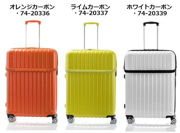 協和 ACTUS(アクタス) スーツケース トップオープン トップス Lサイズ ACT-004「通販百貨 Happy Puppy」
