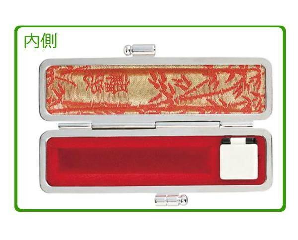 印鑑ケース PLカラーもみ 12×60用 オレンジ CA-P1204「NET Asahi」